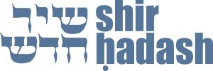 ShirHadashLogo2015-BLUEonWhiteHorizontal