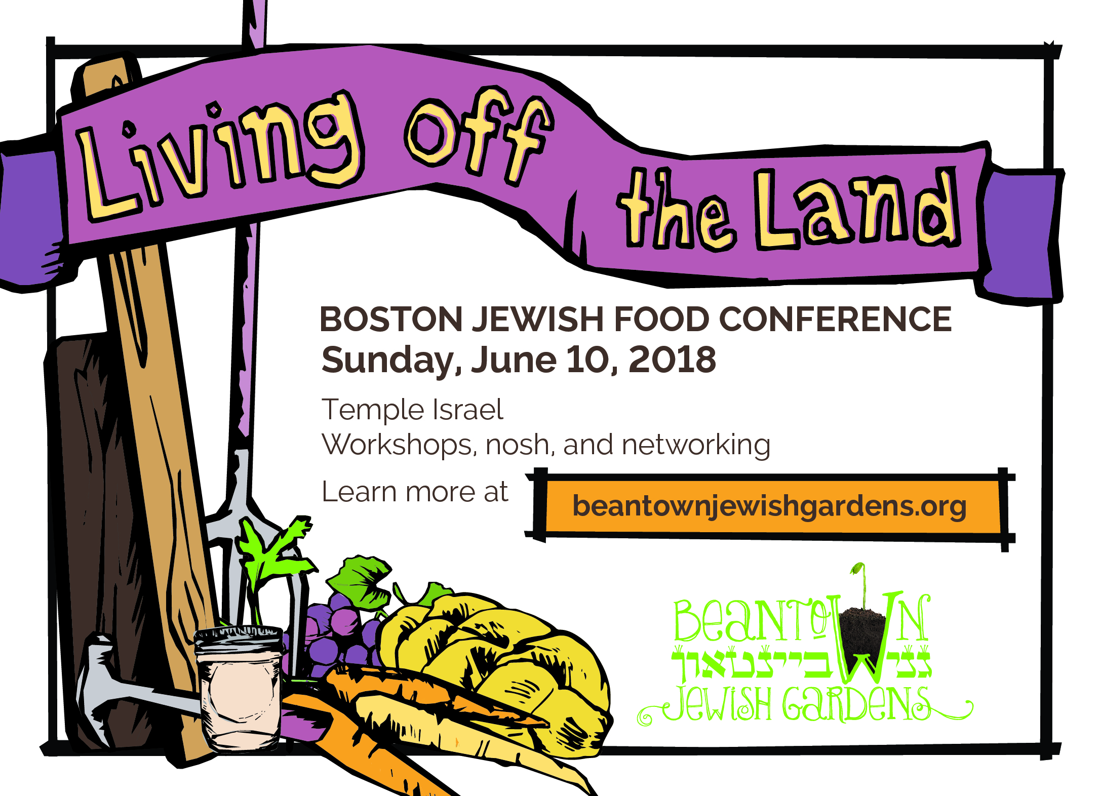 Boston Jewish Food Conference 2018 postcard